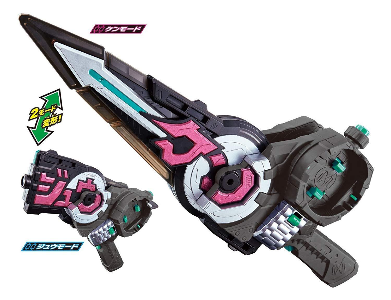 仮面ライダージオウ『字換銃剣DXジカンギレード』変身なりきり-005
