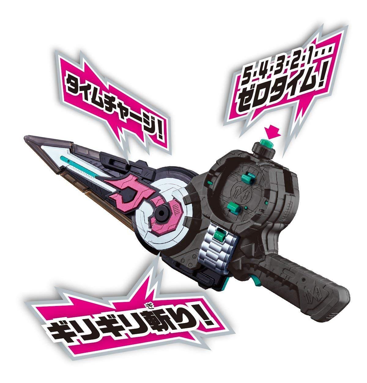 仮面ライダージオウ『字換銃剣DXジカンギレード』変身なりきり-006
