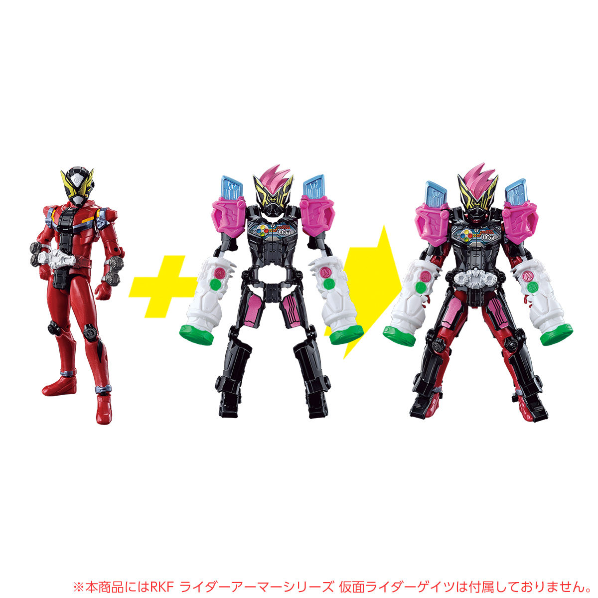 RKFライダーアーマーシリーズ『エグゼイドアーマー』可動フィギュア-010