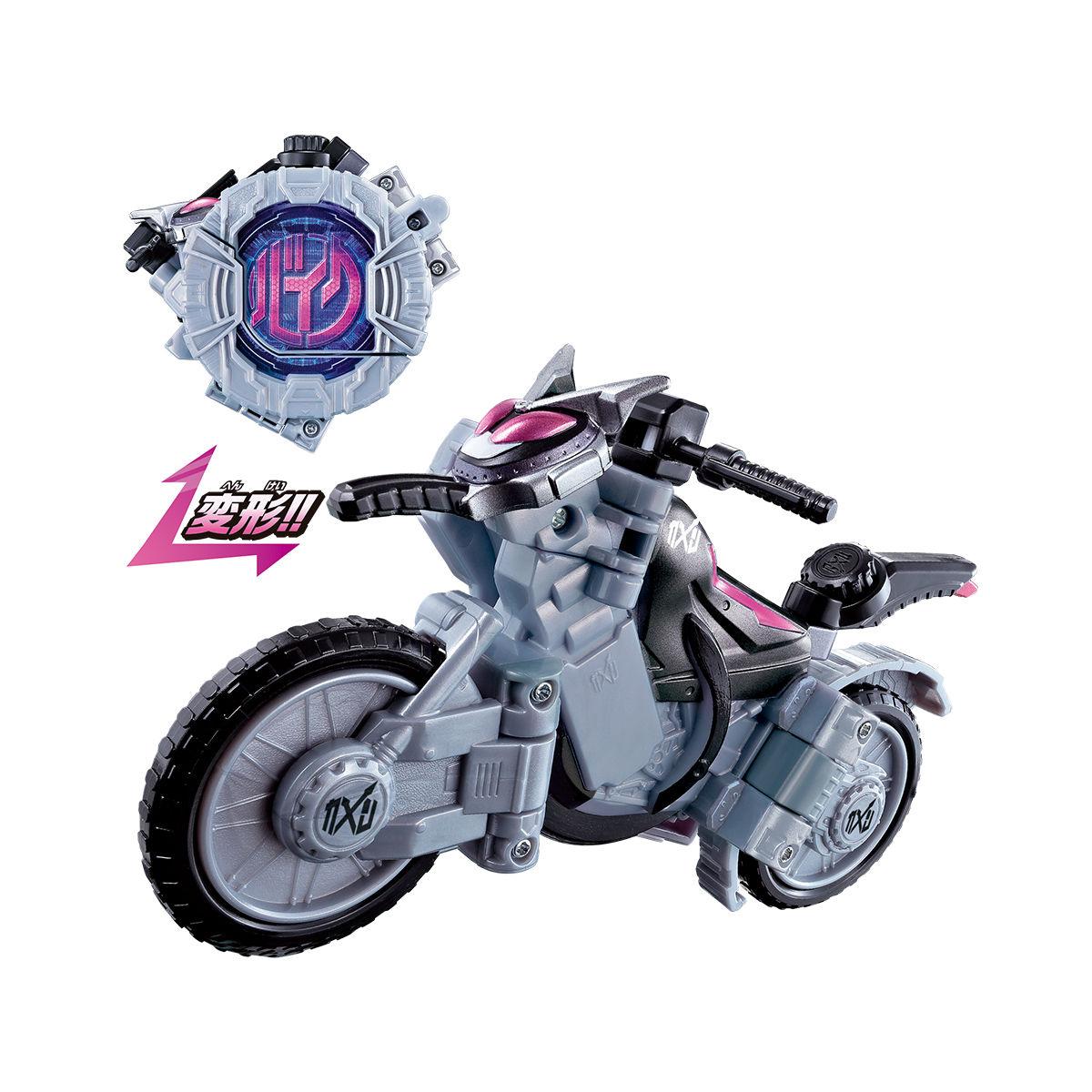 仮面ライダージオウ『DXライドストライカー』ライドウォッチ 変身なりきり-003