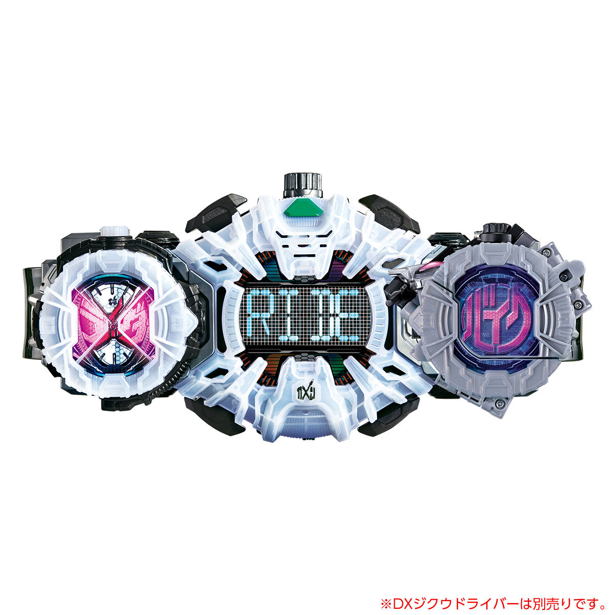 仮面ライダージオウ『DXライドストライカー』ライドウォッチ 変身なりきり-006