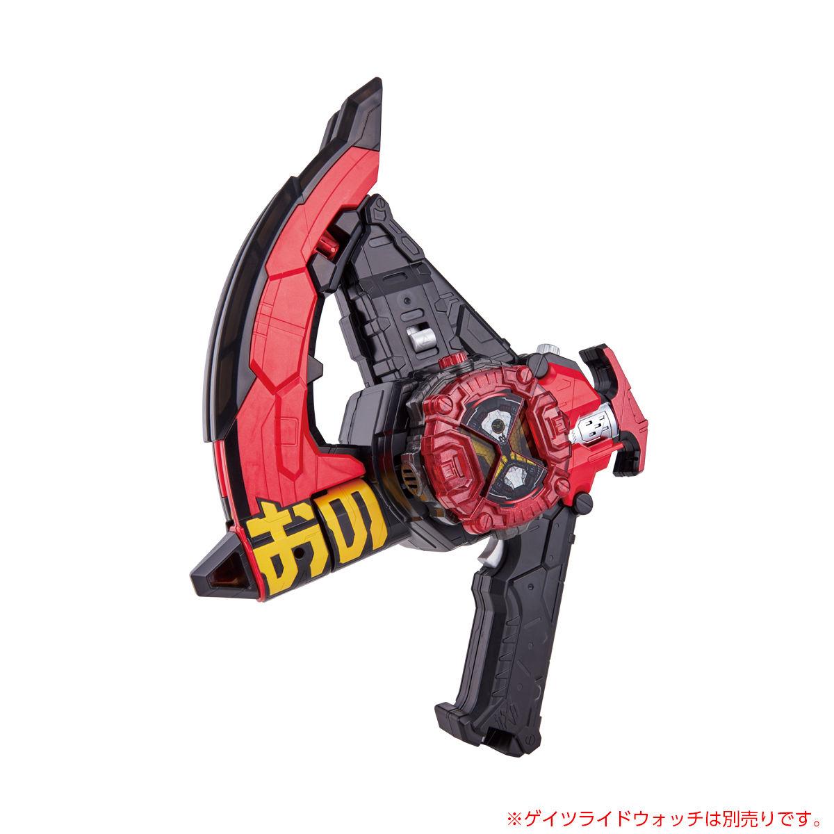 仮面ライダージオウ『時間厳斧DXジカンザックス』変身なりきり-003