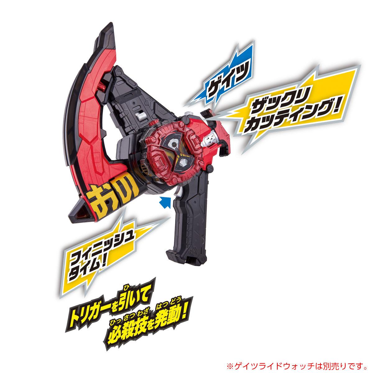 仮面ライダージオウ『時間厳斧DXジカンザックス』変身なりきり-006