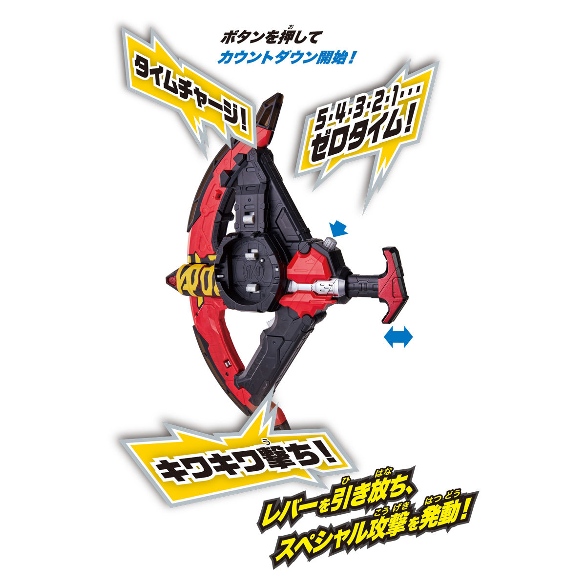 仮面ライダージオウ『時間厳斧DXジカンザックス』変身なりきり-007