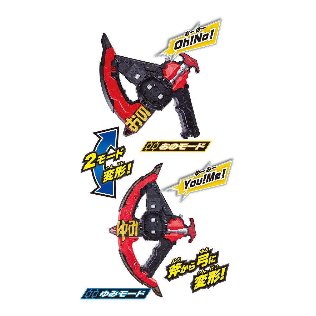 仮面ライダージオウ『時間厳斧DXジカンザックス』変身なりきり-008