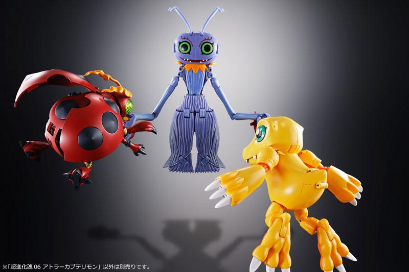 超進化魂 06『アトラーカブテリモン デジモンアドベンチャー』可変可動フィギュア-008