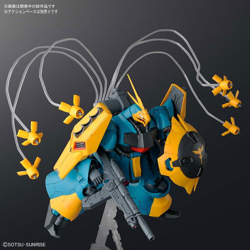 RE/100『ヤクト・ドーガ(ギュネイ・ガス機)|機動戦士ガンダム 逆襲のシャア』1/100 プラモデル-007