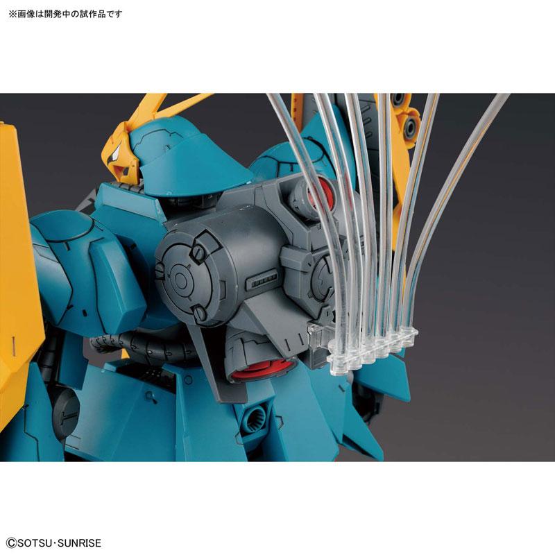 RE/100『ヤクト・ドーガ(ギュネイ・ガス機)|機動戦士ガンダム 逆襲のシャア』1/100 プラモデル-008