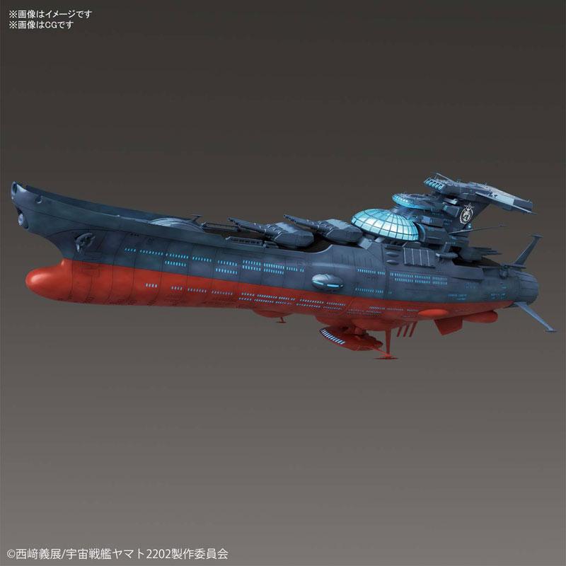 宇宙戦艦ヤマト2202 愛の戦士たち『波動実験艦 銀河』1/1000 プラモデル-001