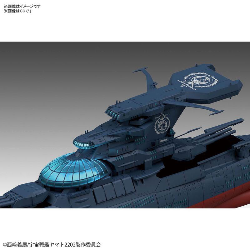 宇宙戦艦ヤマト2202 愛の戦士たち『波動実験艦 銀河』1/1000 プラモデル-002
