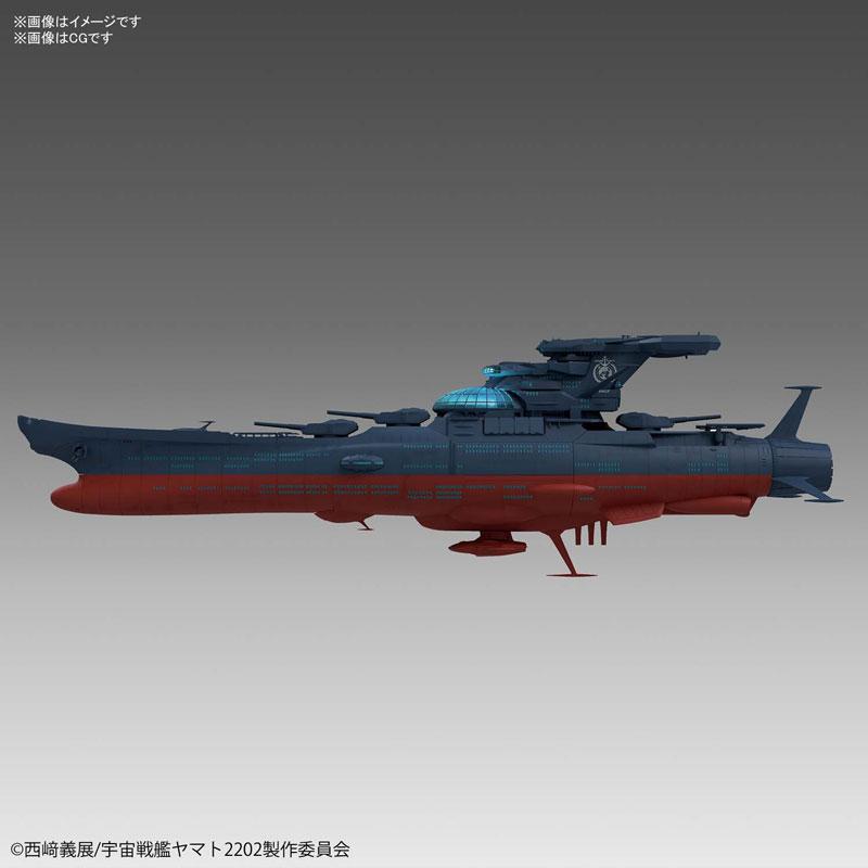 宇宙戦艦ヤマト2202 愛の戦士たち『波動実験艦 銀河』1/1000 プラモデル-003