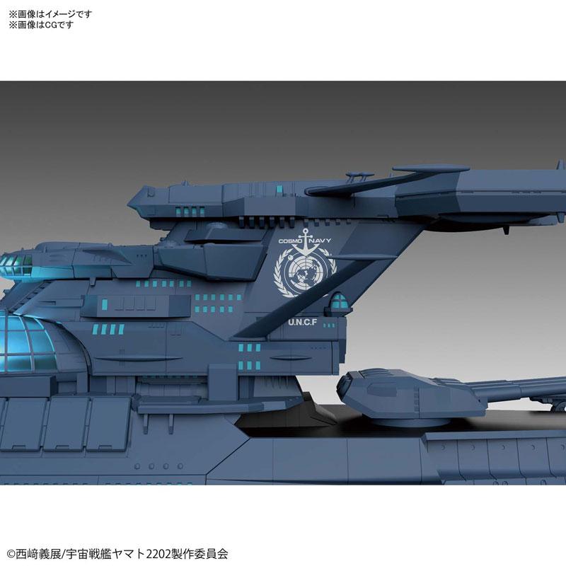 宇宙戦艦ヤマト2202 愛の戦士たち『波動実験艦 銀河』1/1000 プラモデル-004