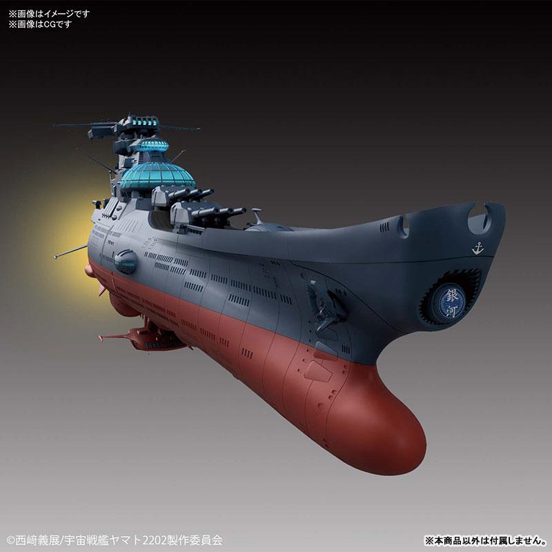 宇宙戦艦ヤマト2202 愛の戦士たち『波動実験艦 銀河』1/1000 プラモデル-005