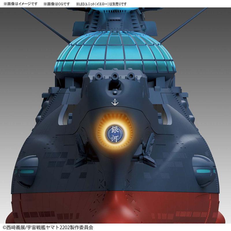 宇宙戦艦ヤマト2202 愛の戦士たち『波動実験艦 銀河』1/1000 プラモデル-006