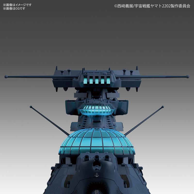 宇宙戦艦ヤマト2202 愛の戦士たち『波動実験艦 銀河』1/1000 プラモデル-007