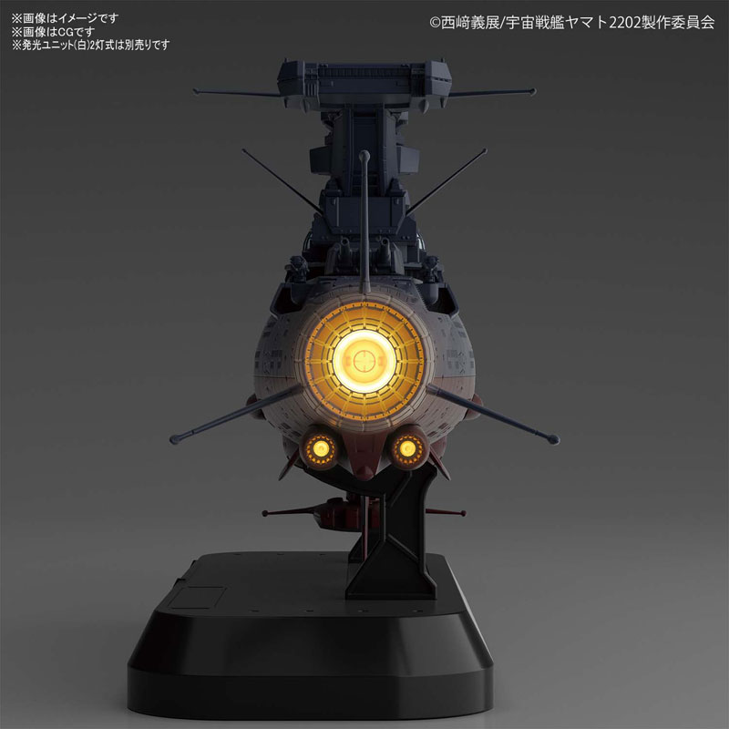 宇宙戦艦ヤマト2202 愛の戦士たち『波動実験艦 銀河』1/1000 プラモデル-008
