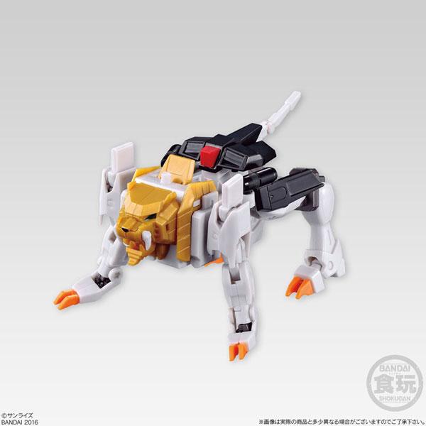 【再販】【食玩】スーパーミニプラ『勇者王ガオガイガー』4個入りBOX-001