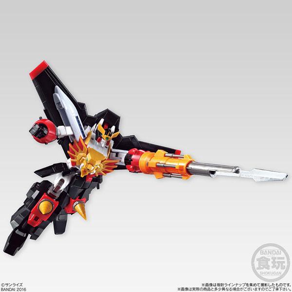 【再販】【食玩】スーパーミニプラ『勇者王ガオガイガー』4個入りBOX-008