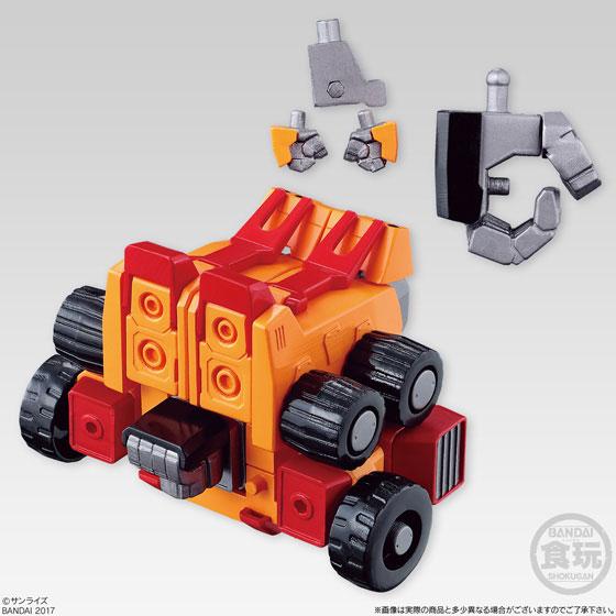 【再販】【食玩】スーパーミニプラ『勇者王ガオガイガー』4個入りBOX-009