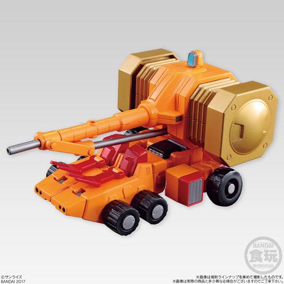 【再販】【食玩】スーパーミニプラ『勇者王ガオガイガー』4個入りBOX-013