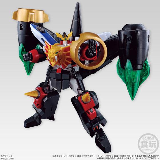 【再販】【食玩】スーパーミニプラ『勇者王ガオガイガー』4個入りBOX-014