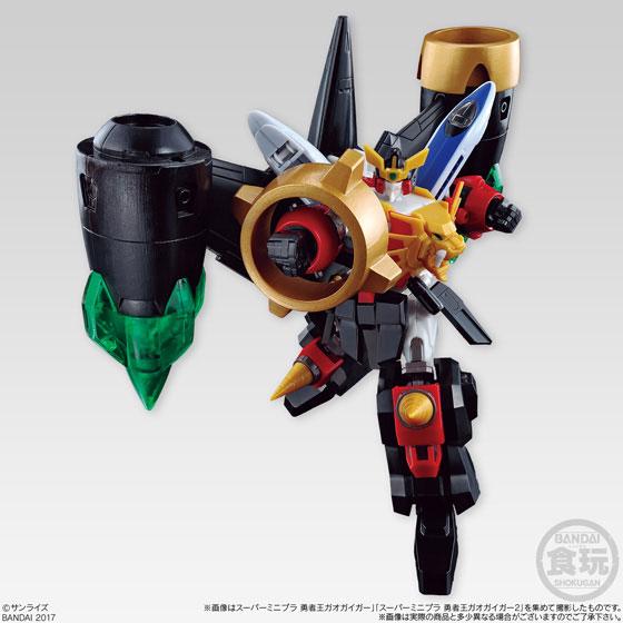 【再販】【食玩】スーパーミニプラ『勇者王ガオガイガー』4個入りBOX-015