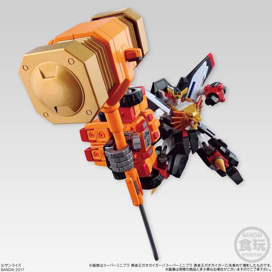 【再販】【食玩】スーパーミニプラ『勇者王ガオガイガー』4個入りBOX-016