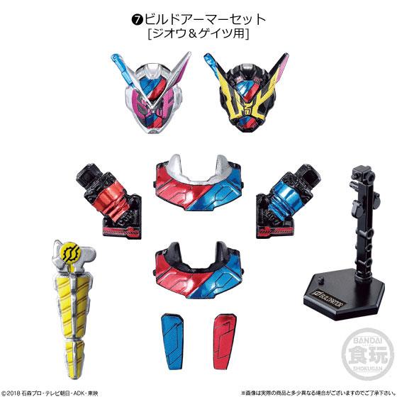 【食玩】装動『仮面ライダージオウ RIDE【1】』セット 可動フィギュア-005