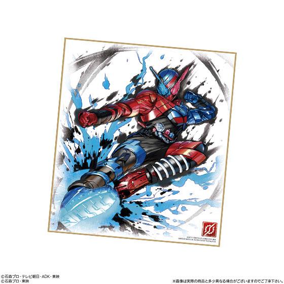 【食玩】『仮面ライダー 色紙ART』10個入りBOX-001
