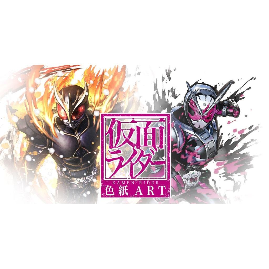 【食玩】『仮面ライダー 色紙ART』10個入りBOX-004