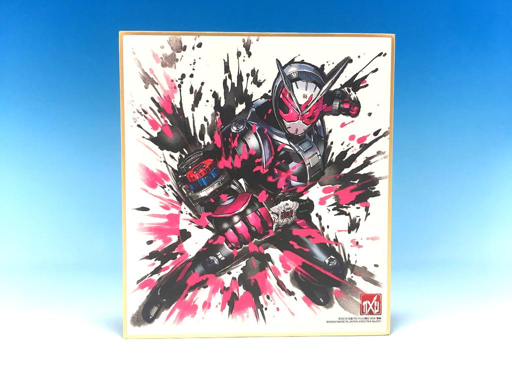【食玩】『仮面ライダー 色紙ART』10個入りBOX-005