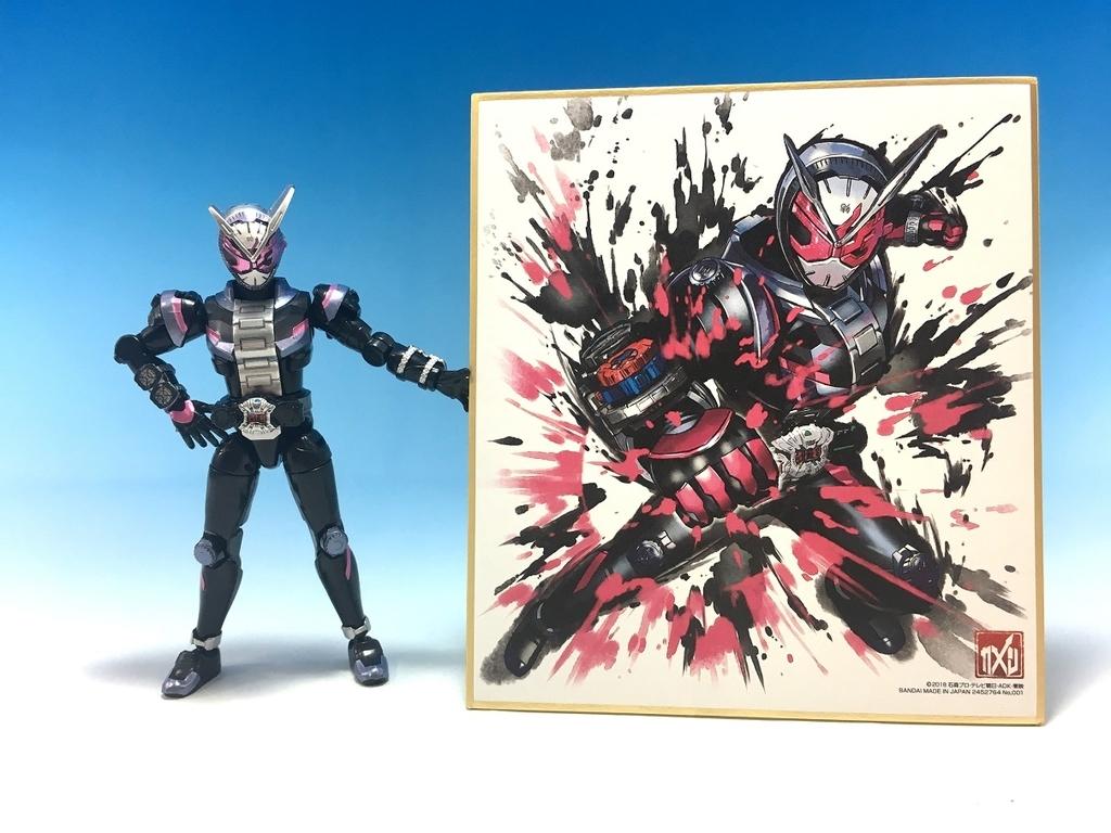 【食玩】『仮面ライダー 色紙ART』10個入りBOX-006