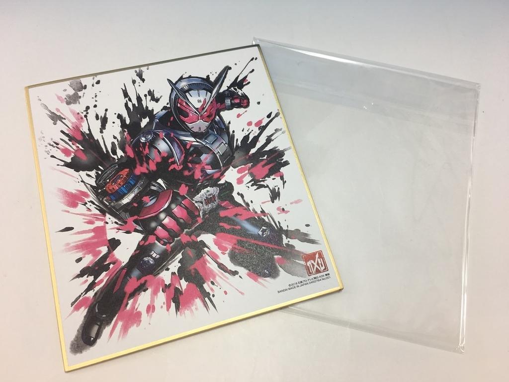【食玩】『仮面ライダー 色紙ART』10個入りBOX-007