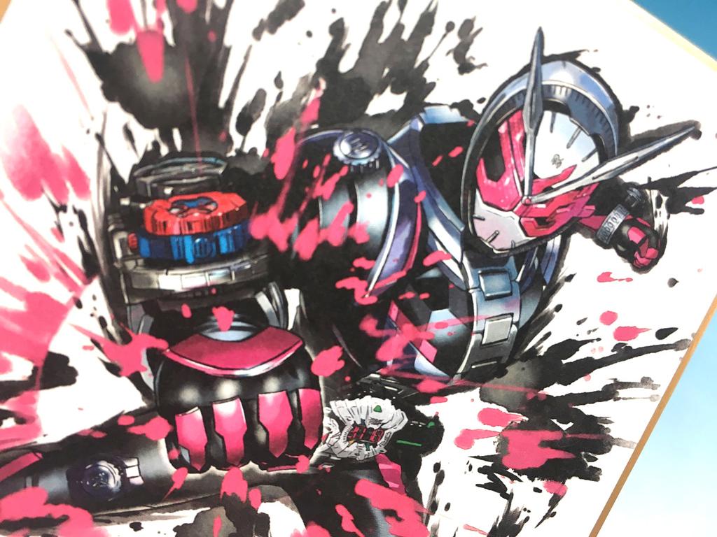【食玩】『仮面ライダー 色紙ART』10個入りBOX-008