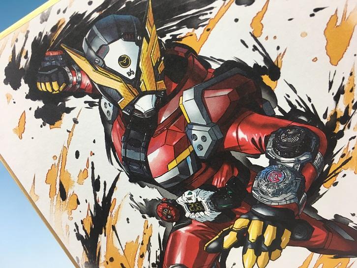 【食玩】『仮面ライダー 色紙ART』10個入りBOX-009