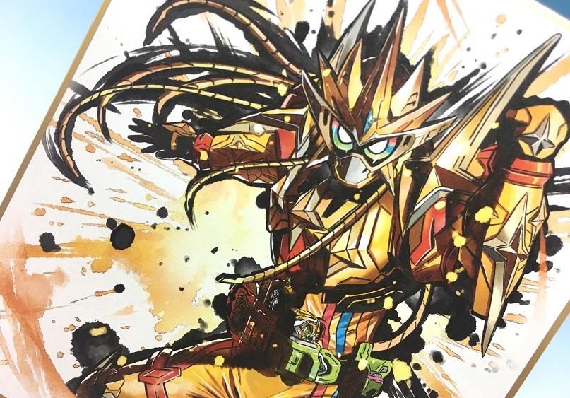 【食玩】『仮面ライダー 色紙ART』10個入りBOX-012
