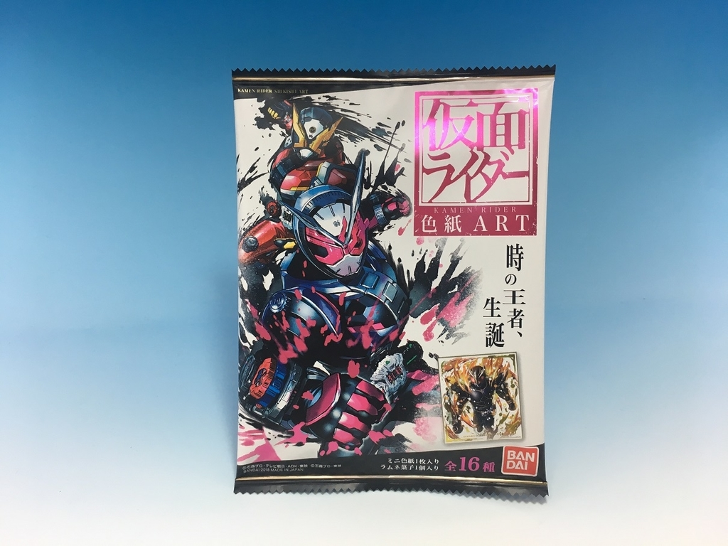 【食玩】『仮面ライダー 色紙ART』10個入りBOX-014
