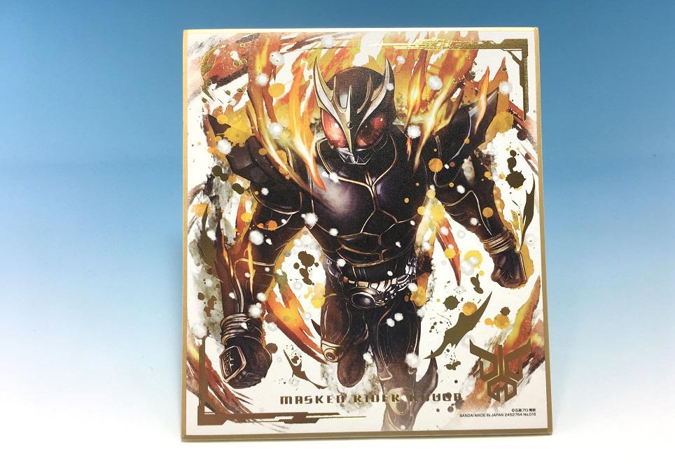【食玩】『仮面ライダー 色紙ART』10個入りBOX-015