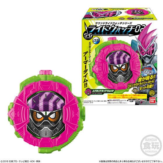 【食玩】仮面ライダー サウンドライドウォッチシリーズ『SGライドウォッチ02』10個入りBOX-001