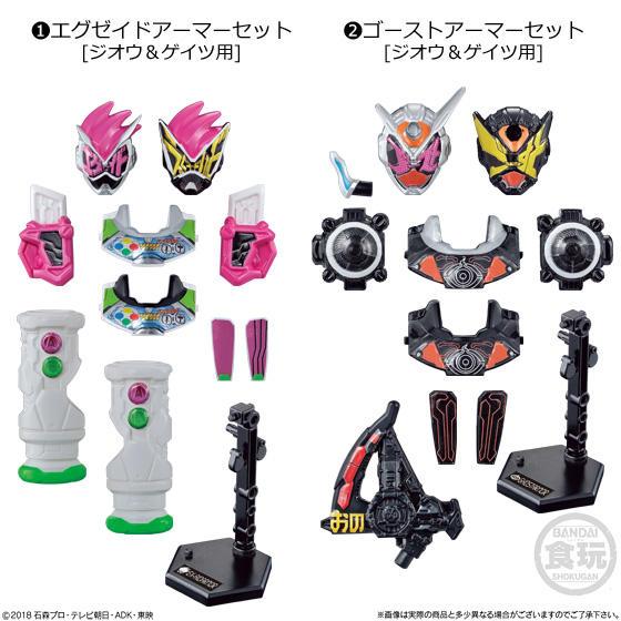 【食玩】装動『仮面ライダージオウ RIDE2』セット 可動フィギュア-001