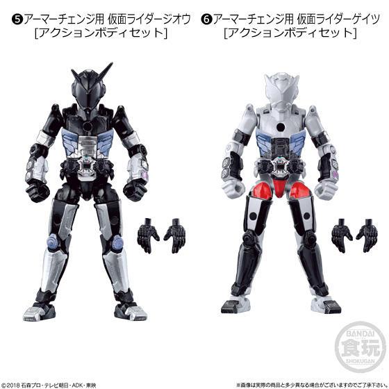 【食玩】装動『仮面ライダージオウ RIDE2』セット 可動フィギュア-003