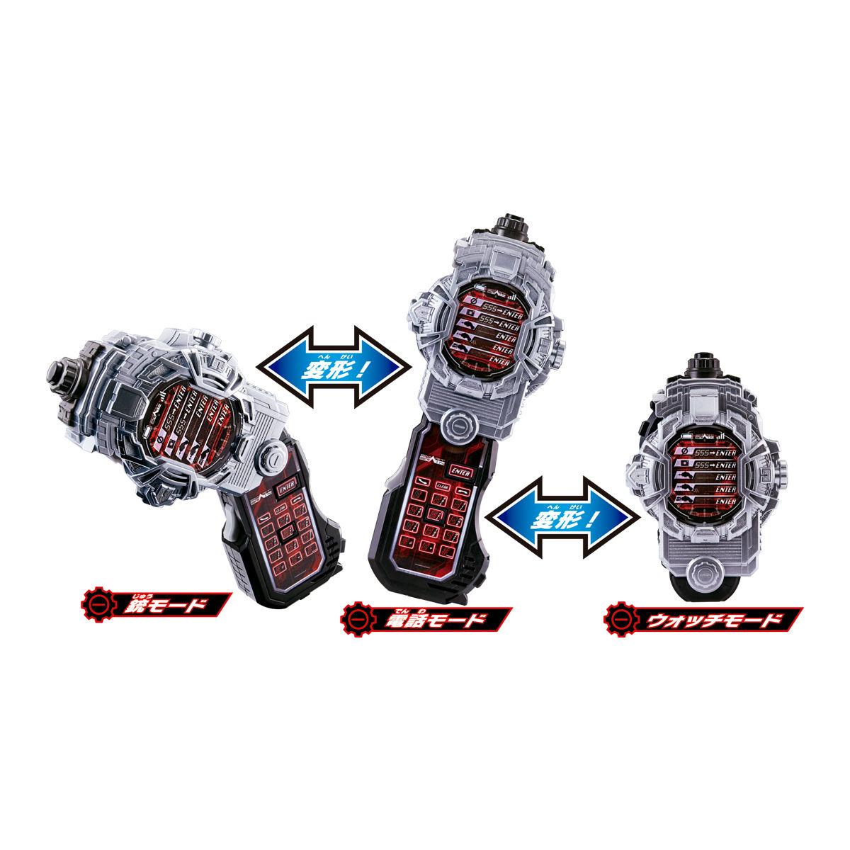 ライドガジェットシリーズ『DXファイズフォンX(テン)』仮面ライダージオウ  変身なりきり-004