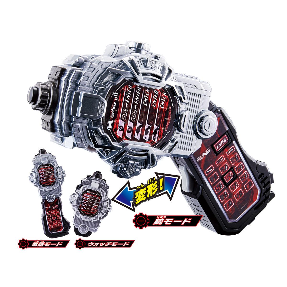 ライドガジェットシリーズ『DXファイズフォンX(テン)』仮面ライダージオウ  変身なりきり-005