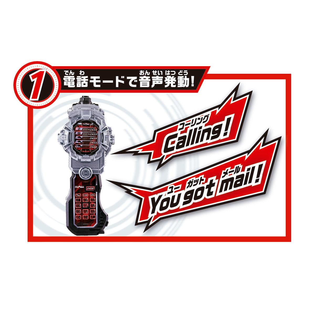 ライドガジェットシリーズ『DXファイズフォンX(テン)』仮面ライダージオウ  変身なりきり-007