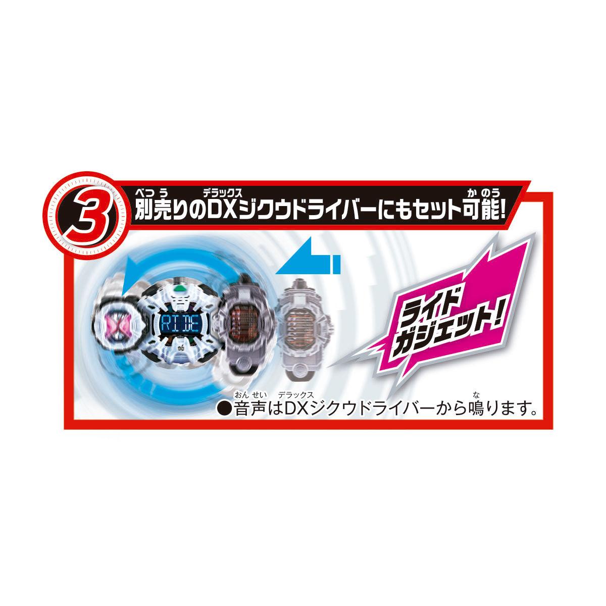 ライドガジェットシリーズ『DXファイズフォンX(テン)』仮面ライダージオウ  変身なりきり-009