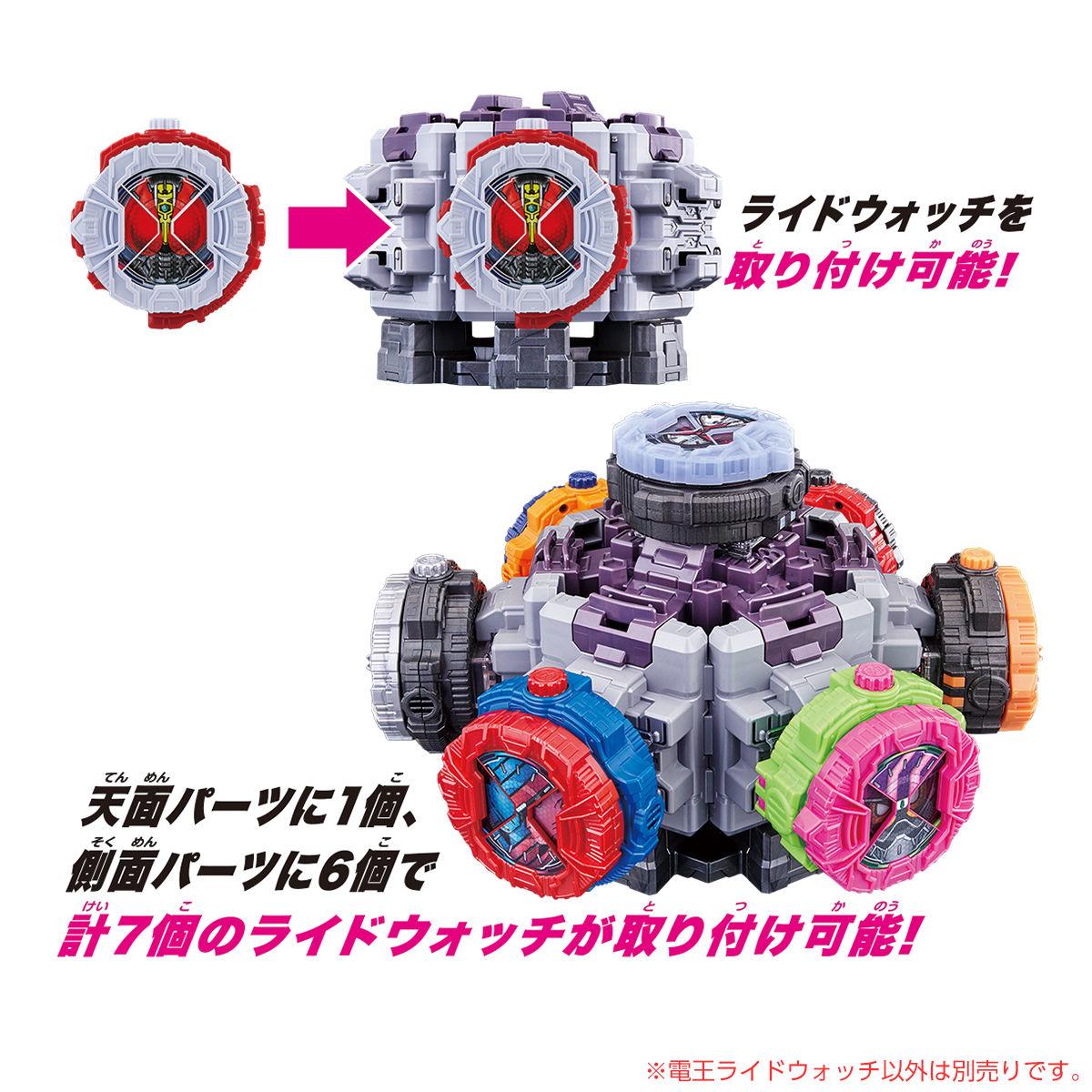 仮面ライダージオウ『DXライドウォッチダイザー&電王ライドウォッチ』変身なりきり-003