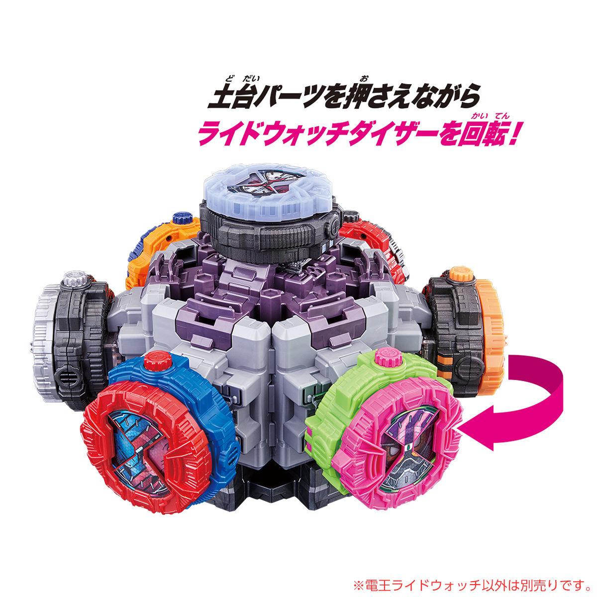 仮面ライダージオウ『DXライドウォッチダイザー&電王ライドウォッチ』変身なりきり-004