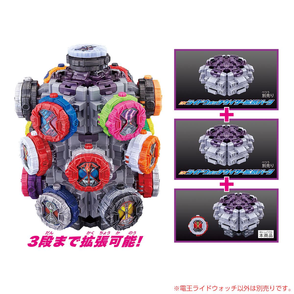 仮面ライダージオウ『DXライドウォッチダイザー&電王ライドウォッチ』変身なりきり-005