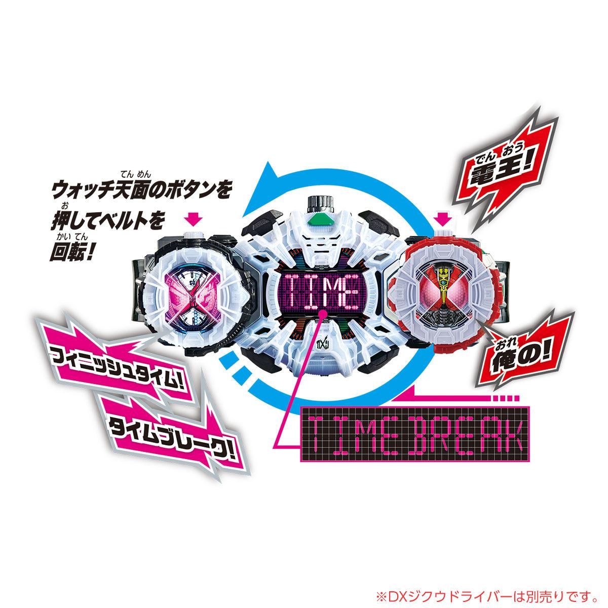 仮面ライダージオウ『DXライドウォッチダイザー&電王ライドウォッチ』変身なりきり-008
