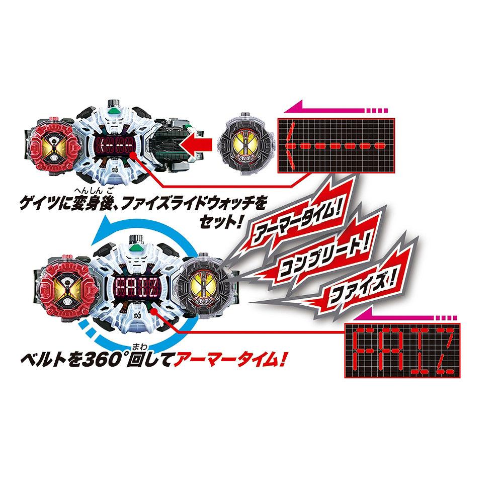 仮面ライダージオウ『DXファイズライドウォッチ』変身なりきり-005